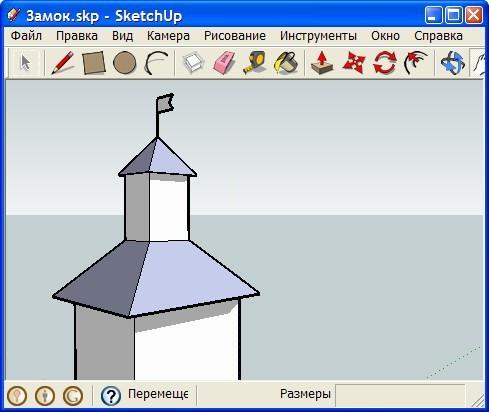 Sketchup русификация
